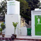 Operational problems of Swatch Toilets construction